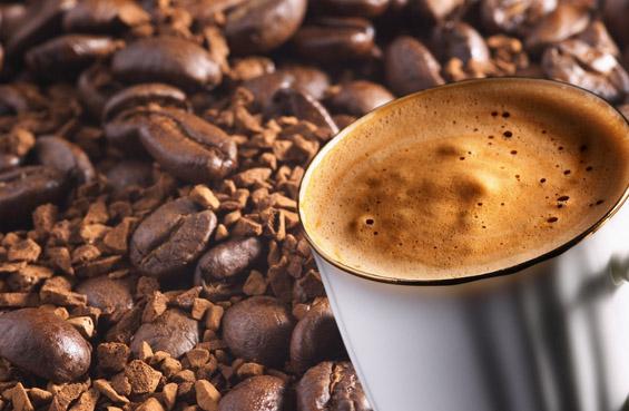 Кафе Јамајка (Jamaica Coffee)