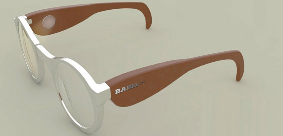 Очила кои слушаат и пишуваат пред вашите очи