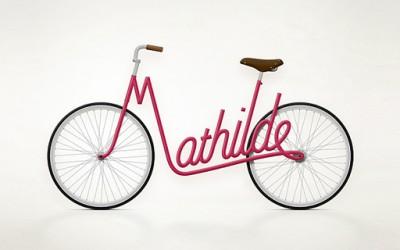 Велосипед со вашето име