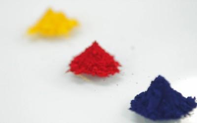 Видео: Како се прави печатарската боја?