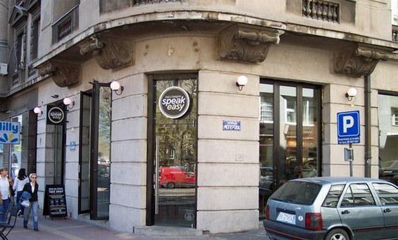 На кафе во Белград, Р. Србија