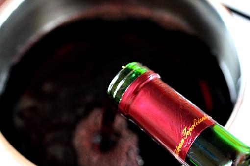 Мирисно варено вино