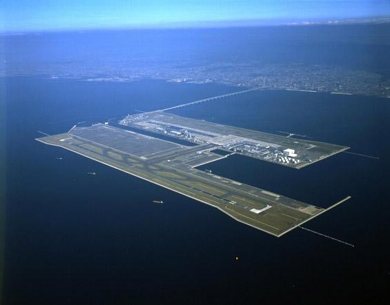 7-те најчудни аеродроми во светот