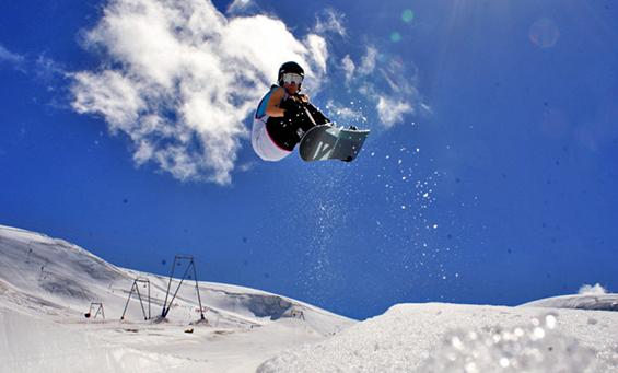 (4) Почувствувајте ги брановите на вашиот нов сноуборд оваа сезона