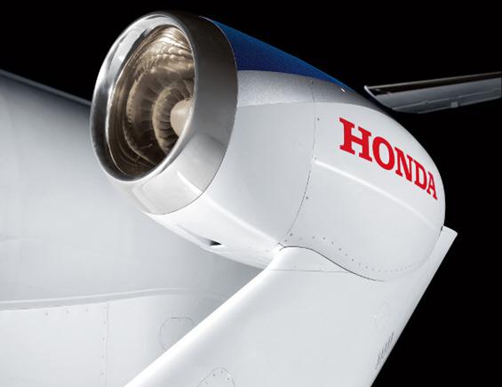 Хонда го освои небото