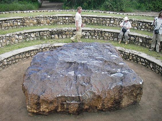 Најголемиот метеор пронајден на земјата