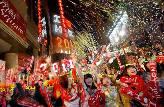 Како се подготвуваше и како ја пречека светот новата 2011 година?