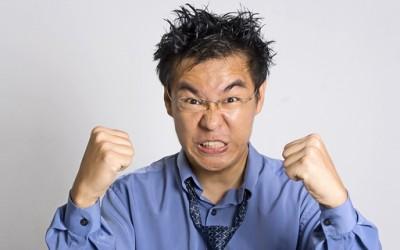 (0) Што го нервира вашиот шеф?