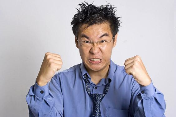 Што го нервира вашиот шеф?