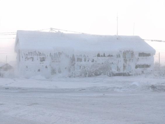 Најстудениот град во светот