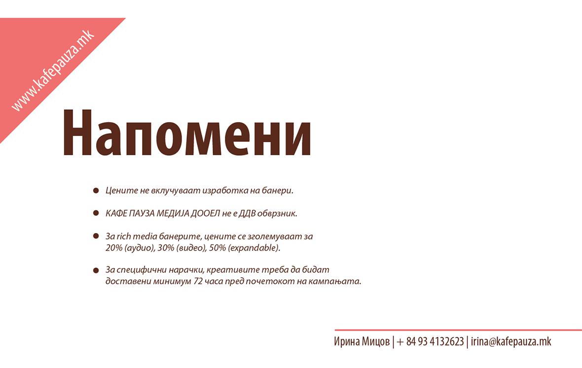Cenovnik za oglasuvanje-januari-2015-12