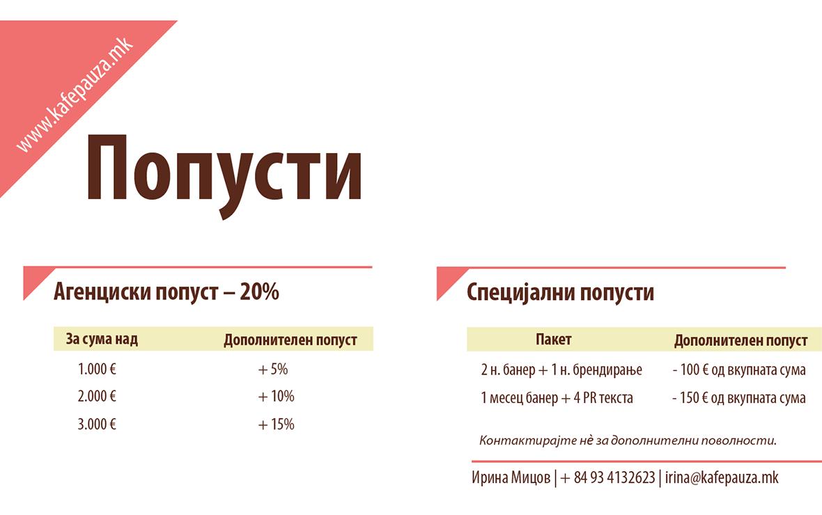 Cenovnik za oglasuvanje-januari-2015-13