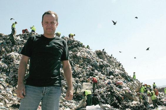 Депонија (Waste Land)