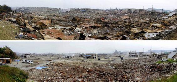 Јапонија после природните катастрофи и денес