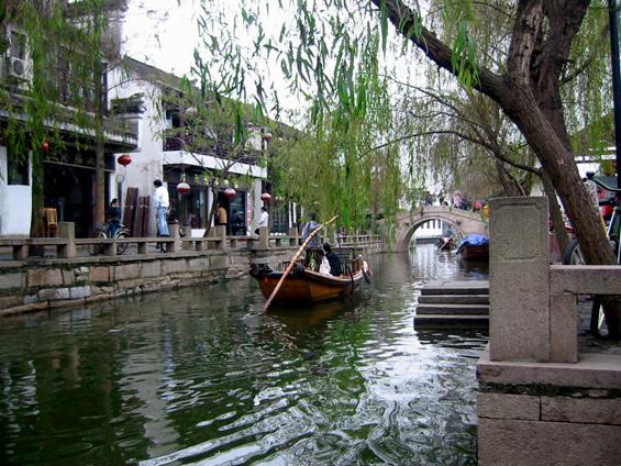 Кинеската Венеција