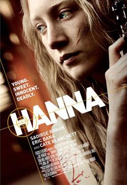 Хана (Hanna)