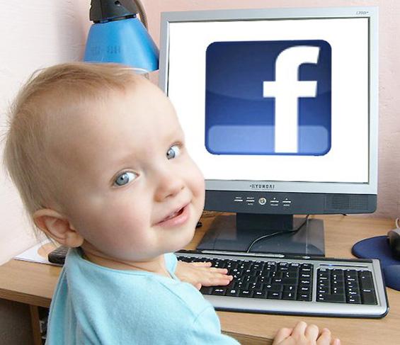 Фејсбук статус за бремени жени