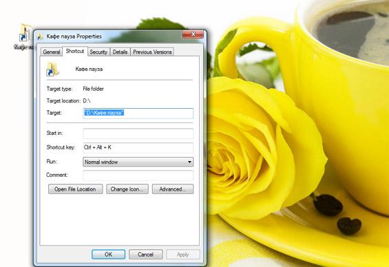 Направете си шорткати за вашите омилени папки во Виндоус 7