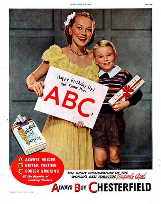 Реклами од минатото кои денеска би биле забранети