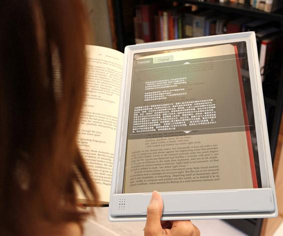 Iris - таблет писи со транспарентен екран