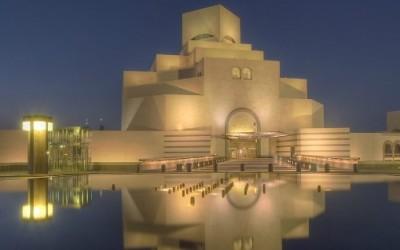 Музеј на Исламската уметност