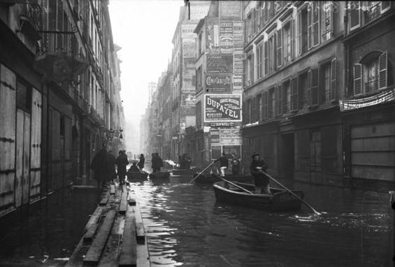 Париз како Венеција