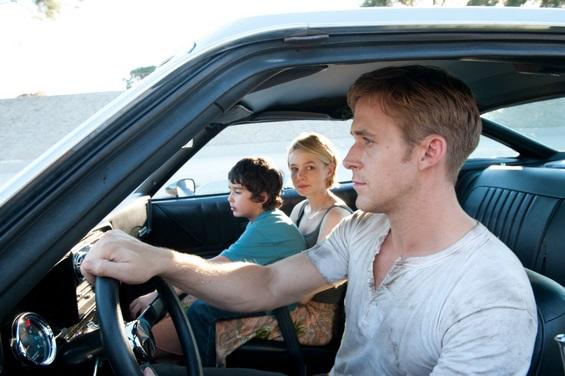 Возење (Drive)