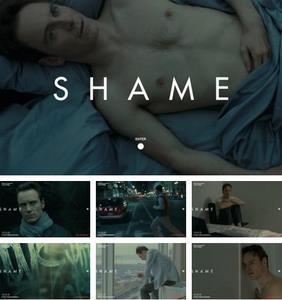 Срам (Shame)