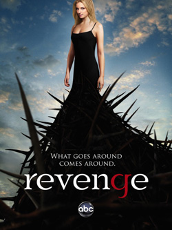 Одмазда (Revenge)