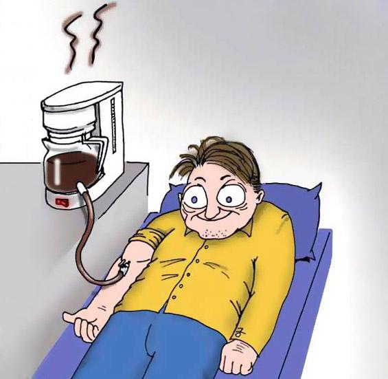 Знаеш дека си зависник од кафе кога...