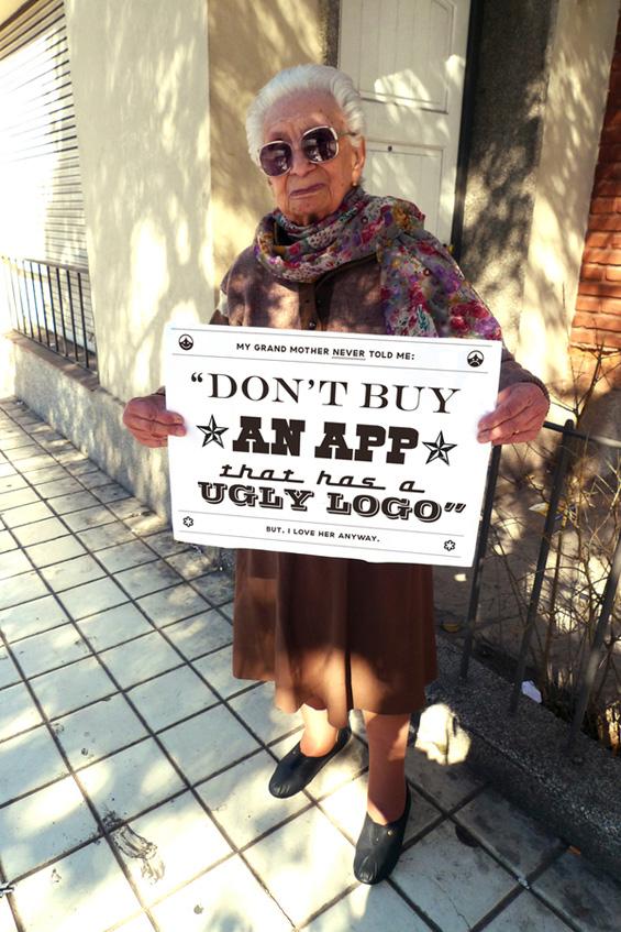Технолошки совети од една бабичка