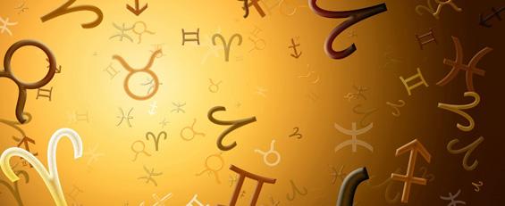 Годишен хороскоп за 2012