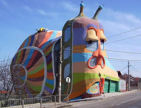 Градби што личат на нешто друго