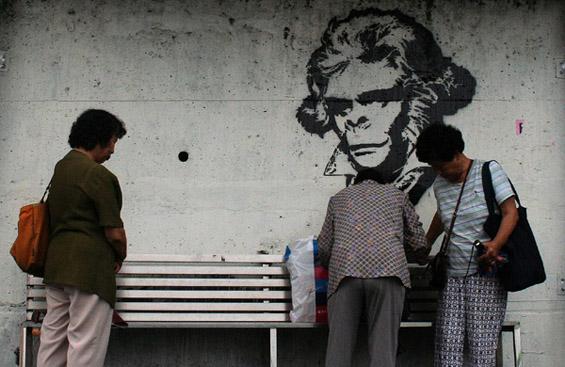 Каде цртањето графити е легално?