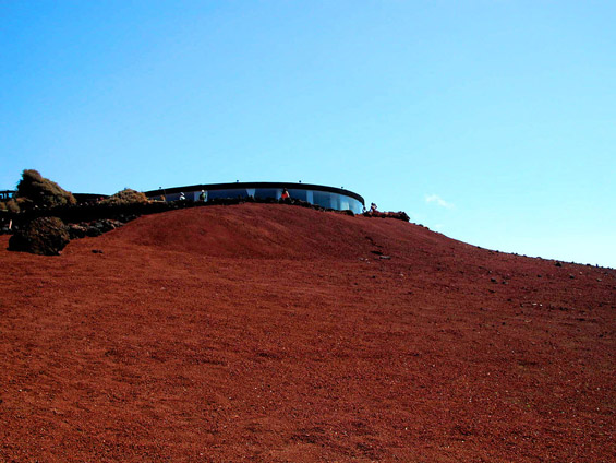 Ресторан на врв на вулкан