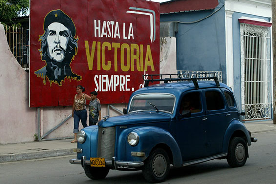 По што е позната Куба