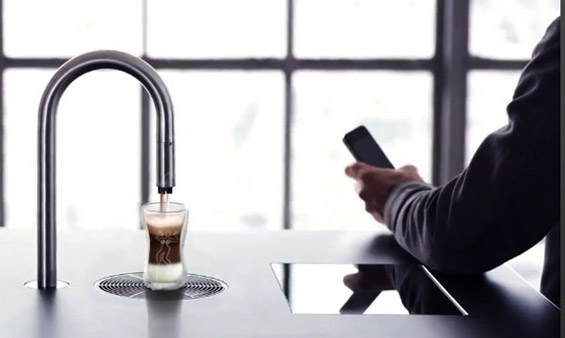Кафе на иднината