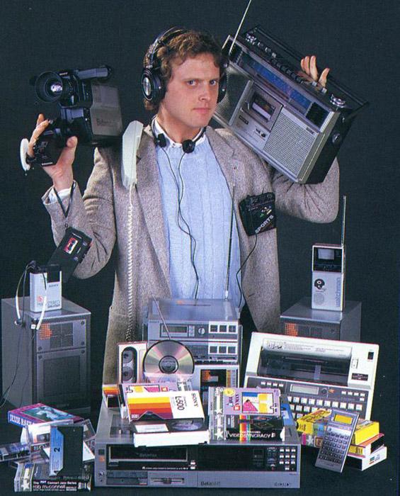 Вашиот смартфон во 80-тите