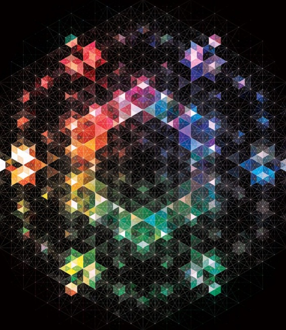 (13) Хипнотички геометриски композиции
