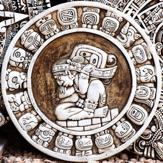 Хороскопот на Маите