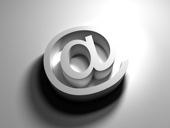 Како да интегрирате повеќе мејл адреси во едно сандаче?