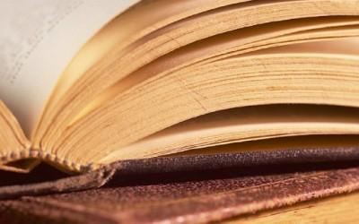 Омилените книги на славните личности
