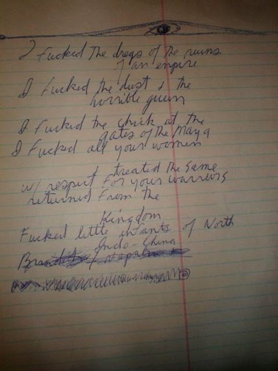 Необјавени рачно напишани стихови од Џим Морисон