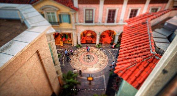 Кога големите градови би биле дел од минијатурен свет