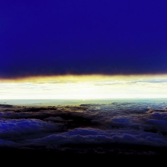 Магична прошетка по облаците
