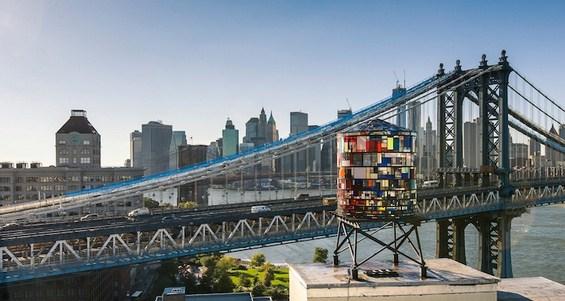 Заљубете се во Њујорк