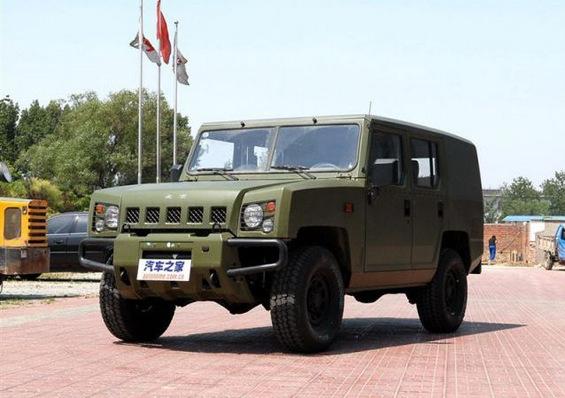 Чудни автомобили направени во Кина