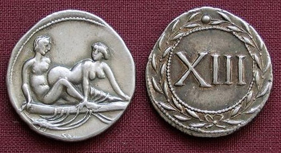Перверзни монети