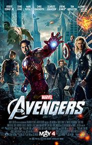 Одмаздниците (The Avengers)