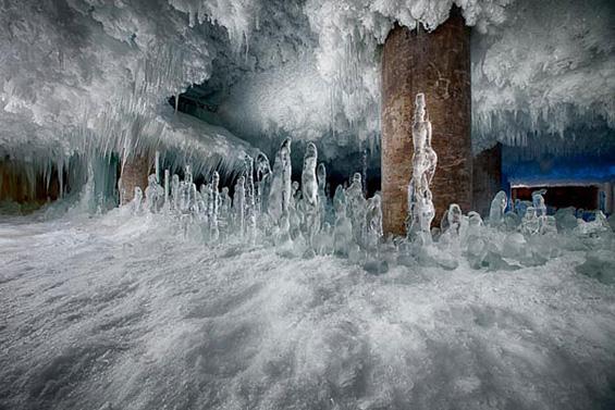 Објект целосно замрзнат однатре